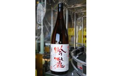 A-77 純米吟醸酒 吟麓