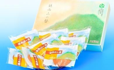 A-10 上峰銘菓「鎮西山の聲」 1箱(10個入)