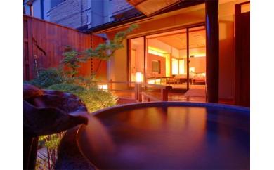 【60P】最高のおてなしの宿『 グランディア芳泉  ペア宿泊券』 E06001
