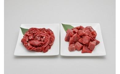 B01-12 嘉穂牛【こまぎれ・カレー肉】