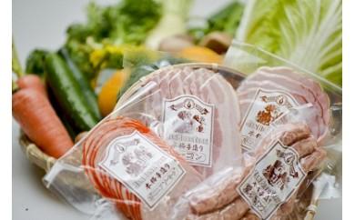 A01-02 ハム + 生鮮野菜セット