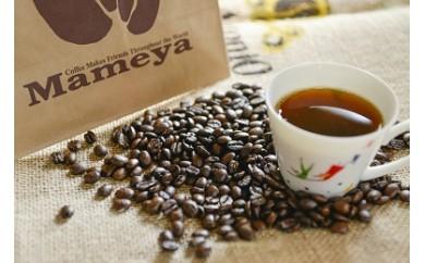 K005-03 まめや嘉麻コーヒー(筑豊ブレンド)・キャニスターセット(豆)