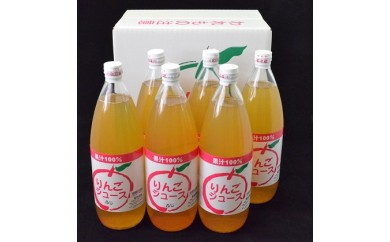 [№5764-0155]鹿角特産 りんごジュース