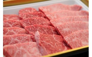 【産地直送!A4等級】宮崎牛バラエティ焼肉用【4000pt】(お礼の品をもらう) 30-0149