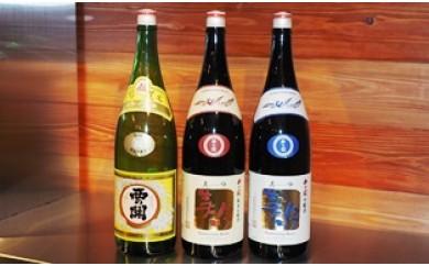 C29013 西の関「美吟/純米酒、美吟/吟醸酒、超特選/福印」 ・通