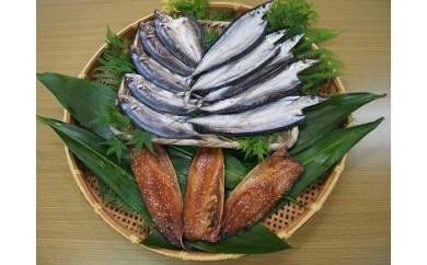 【1-32】三重県産干物セット