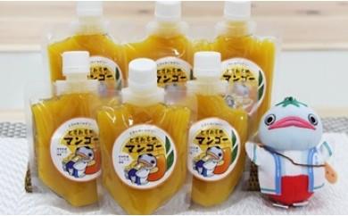 N-10◆安田町産マンゴーを使ったぷるぷる食感の飲むゼリー