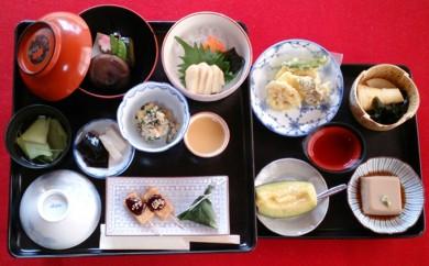 [№5825-0138]長弓寺法華院 精進料理B「華麩料理」 2名様分