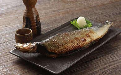 AB34 【数量限定】大川商店「甘口糠にしん5尾セット」【48pt】