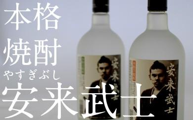 10-KS-1 焼酎 安来武士