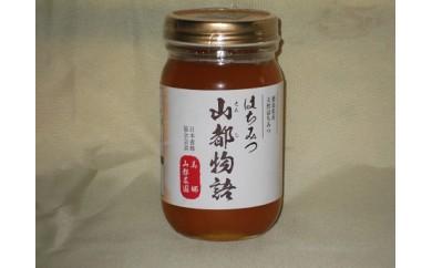 はちみつ山都物語(300g)