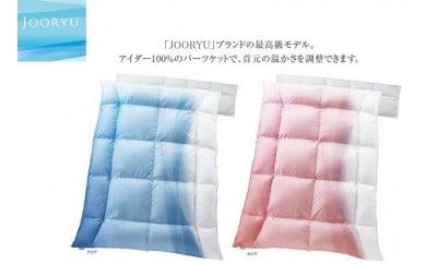 220 羽毛布団 JU-Kakegawa シングルサイズ