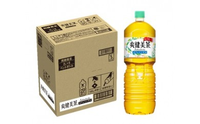 【ノンカフェイン】爽健美茶 2L×6本