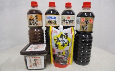 [№5933-0004]創業300余年 本醸造たまり醤油と調味料のセット