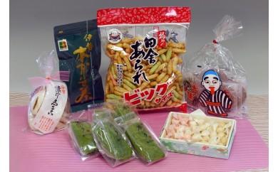 A26 四日市銘菓とかぶせ茶セット