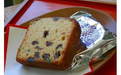 【ほんのり香るアルコール◎大人のケーキです♥】ブランデーケーキとフルーツケーキセット
