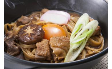 7-A. 名古屋コーチン味噌煮込みうどん