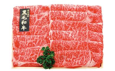 7B-22鹿児島県産黒毛和牛 うす切り(焼肉・すき焼き用)