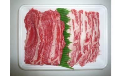かづの牛焼肉ファミリーセット