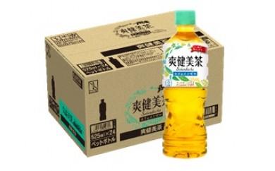 【ノンカフェイン】爽健美茶 525ml×24本