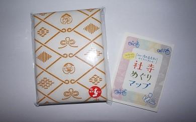 29E-068 御朱印帳(大内人形)【5,000pt】