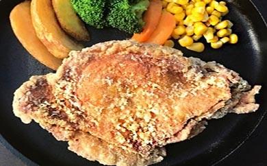 KH01 【世界の中津侍からあげ聖林】国産高級モモ肉300gを揚げて作るからあげステーキ4枚