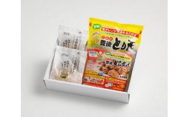No.396 大分名物 とり料理Aセット【5pt】