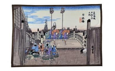 050-001 アートブランケット『日本橋』