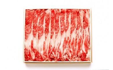 かづの牛肩ロース焼肉用
