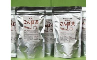 No.403 戸次のごんぼ茶(ごぼう茶)【5pt】