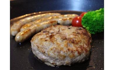 白金豚セット/ハンバーグ2種、ソーセージ2種 【123】