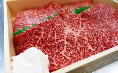 Qf-10 四万十じるしの牛モモ肉赤身ステーキと豚バラ肉ブロックセット