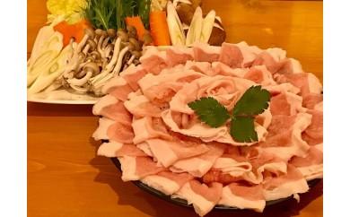 長崎県産うまか豚「紅葉」ロース