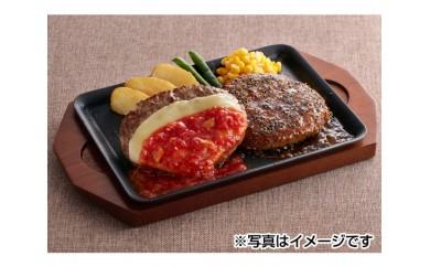 No.444 ジョイフルのハンバーグ詰め合わせ34個入り / 牛肉100% トマトソース てりやきソース 大分市 人気