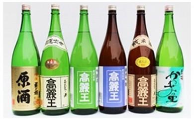 [№5712-0034]日高の地酒1.8ℓ 6本セット
