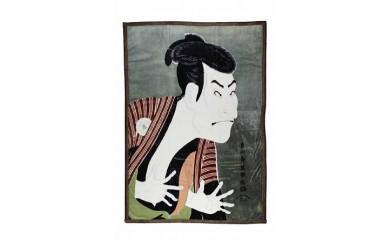 050-001 アートブランケット『三世大谷鬼次の奴江戸兵衛』