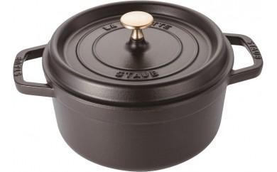 H65-01 STAUB La Cocotte Round 22㎝(ブラック) 【年末特例受付】