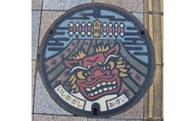 (177) 石岡市デザインマンホール(幌獅子)