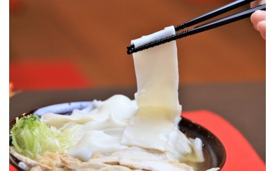 A207-30 【山形の味】 かほく谷地の冷たい帯麺(うどん)(生麺5人前)