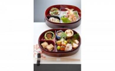 AL07 「京料理 箔」京弁当膳【24,000pt】