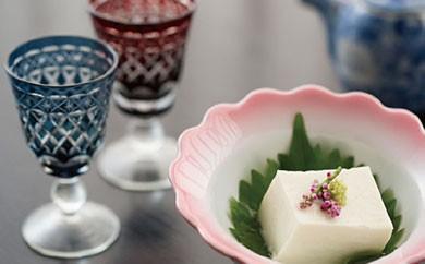 AP02 四季の味 麻以虎 謹製「クリームチーズ豆腐」(6個)【12500pt】