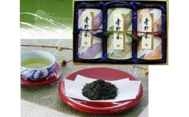 【地場】ウ-3 うれしの茶 ギフトⅡ
