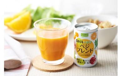 B360 DHA&野菜 ベジブレンド