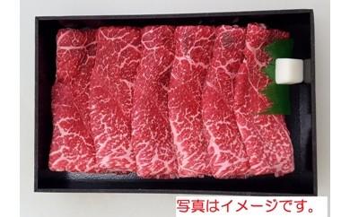 TN01 松阪牛 モモまたはウデすき焼き用 850g