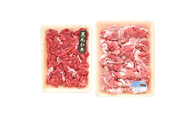 7A-17鹿児島県産黒毛和牛・黒豚切落し
