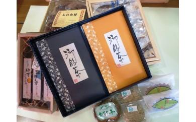 MO01 おおだい故郷の恵みセット(乾燥椎茸・特上大台茶・鮎甘露煮・ゆずポン酢セット)