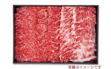 TN01 松阪牛 モモバラ 焼肉用 900g