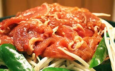 [№5766-0070][北海道産優良豚使用]新名物!海藻ポークじんぎすかん(400g×5パック)