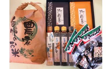 MO01 おおだい大地の恵みAセット(コシヒカリ・特上大台茶・ゆずポン酢セット、きゃらぶきセット)