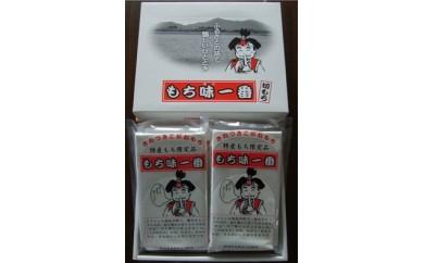 1-213新潟県長岡産こがねもち「もち味一番」2.5kg(50切れ)